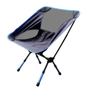 Image 1 - Stainless steel beach chair siege pliant multifunctional garden chair