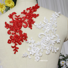 25*12-12.5cm Delicate Embroidery Lace Applique Lace Trim Dress DIY Wedding Dress Accessories Lace Trim white delicate lace mini slip dress