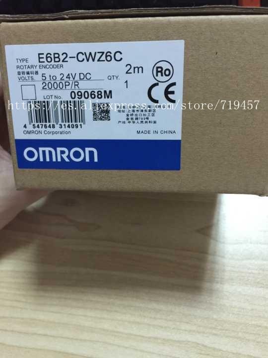 FREE SHIPPING %100 New E6B2-CWZ6C 2000P/R Rotary Encoder