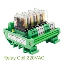 4 チャンネル 1 SPDT Din レールマウント 220VAC インタフェースリレーモジュール