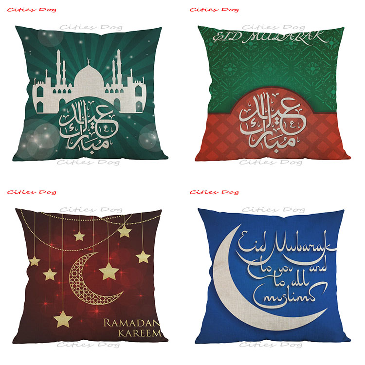 Religious Supplies Islamic Muslim Mosque cushion cover Pillow Ramadan Eid Festival Home Parlor sofa Decoration Pillow case