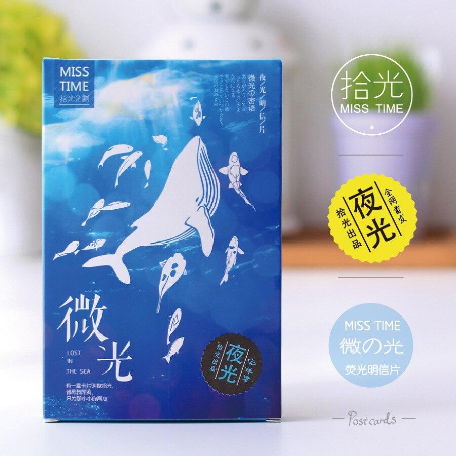 30pcs 1lot Cute Twilight Sea Luminous Greeting Cards Postcards