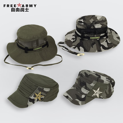 Bezmaksas armijas zīmols Unisex beisbola cepures Cepures vīriešiem Snapback Camouflage cepures Plašas malas kausa cepures makšķerēšanas cepures