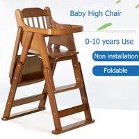 Детские стулья, деревянный складной стул, многофункциональный портативный детский стул, твердый деревянный переносной раскладной стул