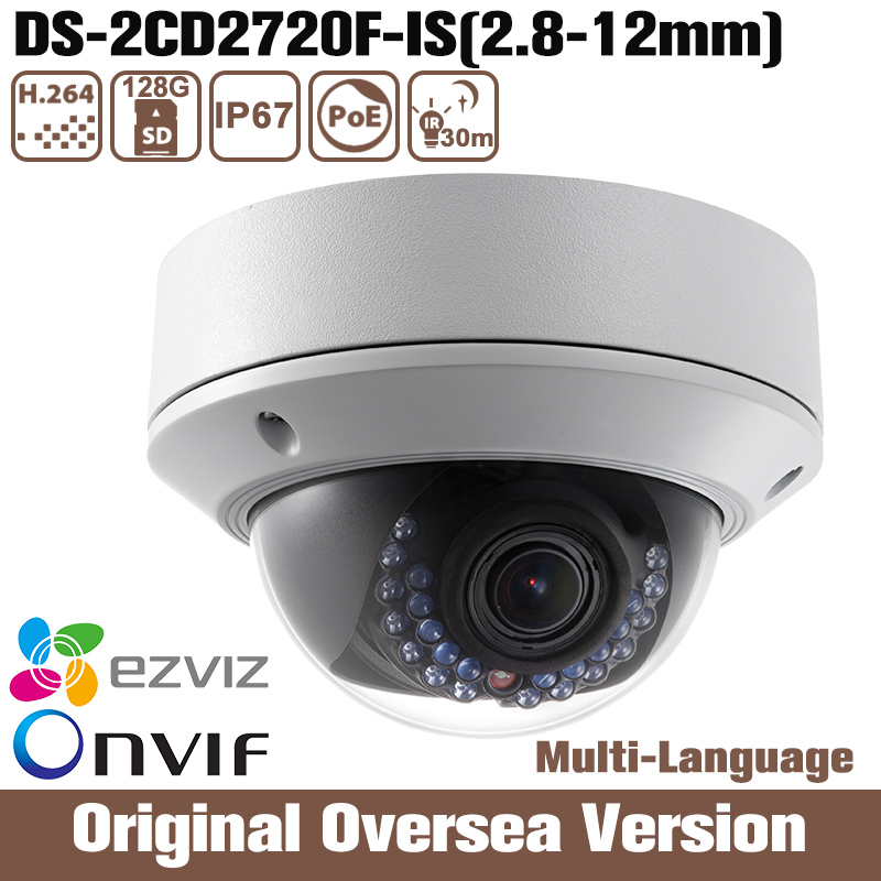 Hikvision Ds-2cd2720f-is 2.8-12mm 2mp ip camera Vari-focal Hikvision CCTV Ir Bullet CCTV Ip67 Audio/alarm Network Infrared change up intermediate teachers pack 1 audio cd 1 cd rom test maker