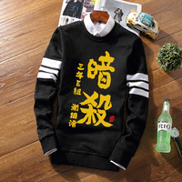 Fashion Striped Pullover Assassination Classroom Alan Walker Fleece O Neck Hoodies Slim Casual Long Sleeve Sweat Shirt Tops Coat