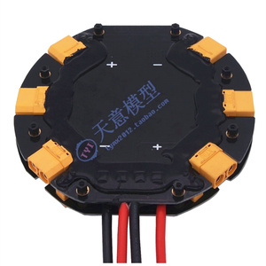 Image 2 - 6   axis 10l, 15l agricultural UAV multi rotor pesticide aircraft distribution panel contains xt90 connector, silicone wire