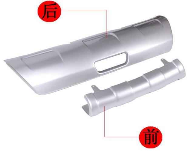 Pour Nis bosse pour Nissan Qashqai 2008--2013 plaque de protection arrière de coffre autocollant voiture garniture de pare-chocs arrière protection anti-rayures