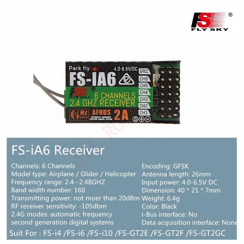 FS-iA6 RX_副本1