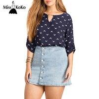 MissKoKo 2017 Plus Size Womens Zomer Mode Animal Print Casual Tops Big Grote Maat Chiffon Blouse Shirt 3XL 4XL 5XL 6XL