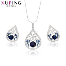 Xuping Elegant Temperament Jewelry Sets Environmental Copper for Women Mother's Day Gift M35-6000(China)