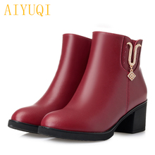 AIYUQI Women dress booties 2019new genuine leather women Martin boots, warm padded wool lady size 35-43 winter shoes