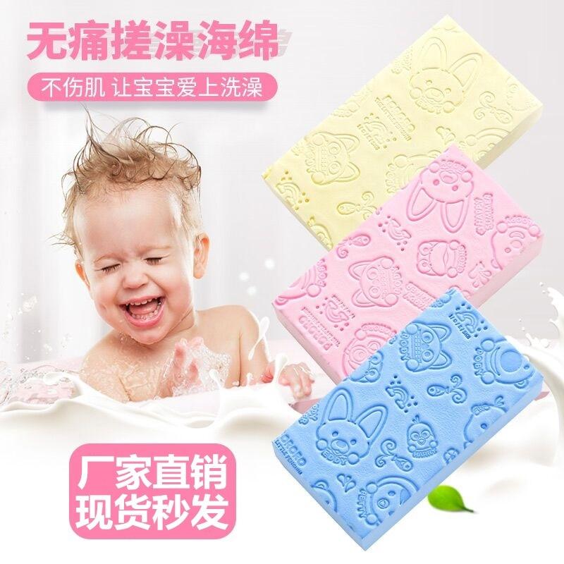 1PCS Children Shower Bath Precious Decorative Pattern Rub Take Sponge Cuozao Artifact Nothing Smell Cognitive Floating Toy