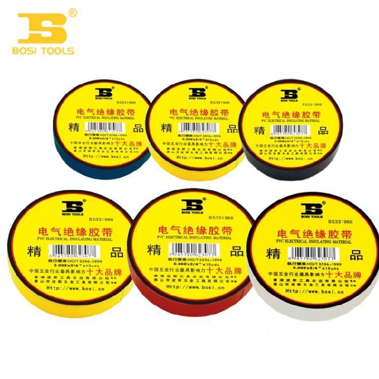ФОТО 2016 6pcs Persian-flame retardant electrical insulation tape electrical  tape electrical tape electrical tape s