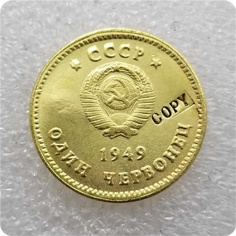 1949 Rusland Cccp Stalin Herdenkingsmunten-Replica Munten Medaille Munten Collectibles