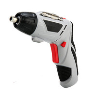 4.8V Electric screwdriver multi function rechargeable hand drill electric screwdriver set power tool