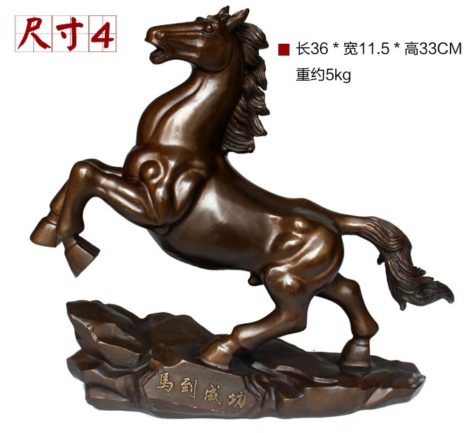 36CM business Lucky magic weapon office efficacious Protection Money Drawing horse statue wholesale factory BRASS Arts outlets