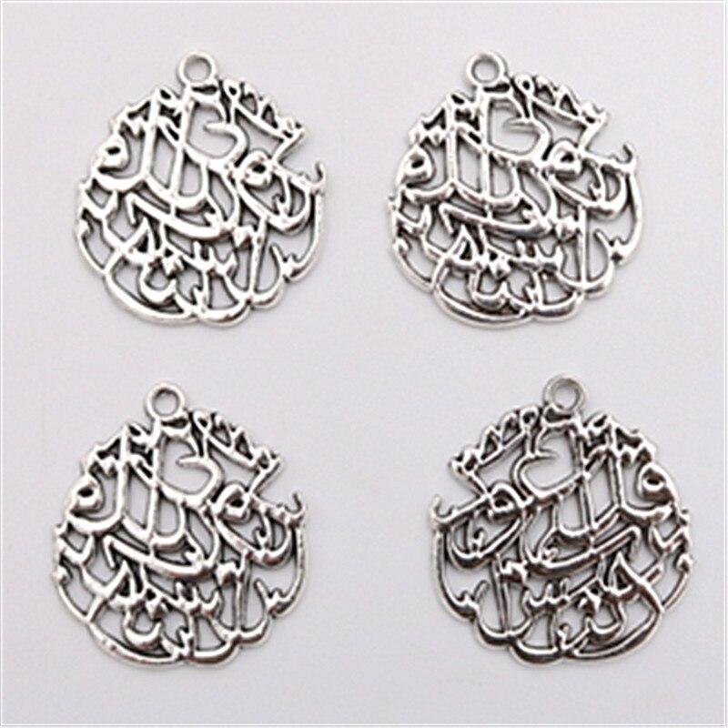 Image 3 - WKOUD 6 шт античное серебро ислам текст подвески шармы из сплава  винтажное ожерелье браслет DIY металлические ювелирные изделия ручной  работы A1432Шармы