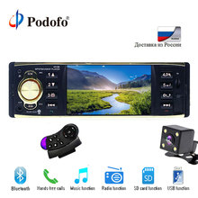 "Podofo Universale 4 ""Schermo TFT 1 Din Auto Radio Autoradio Video Stereo MP3 Car Audio Player Con Telecamera Per La Retromarcia a distanza di Controllo"