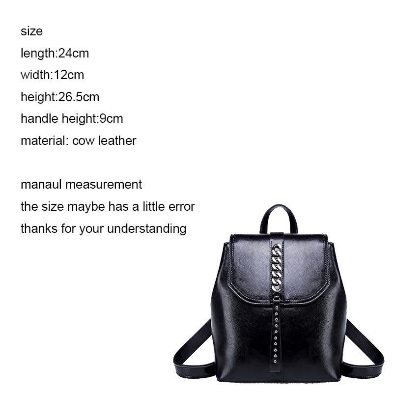 Модные рюкзак с цепочкой масло воск кожа коровы Ins черный Цвет рюкзаки женские путешествия покупки Повседневное сумка маленький школьный рюкзак книжный пакет - 2