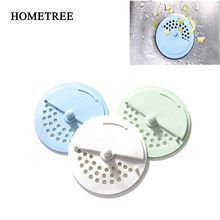 HOMETREE Rotary Soft Silicone Kitchen Sink Anti-Blocking Filter Bathroom Shower Drain Cover Colander Sewer Hair H268