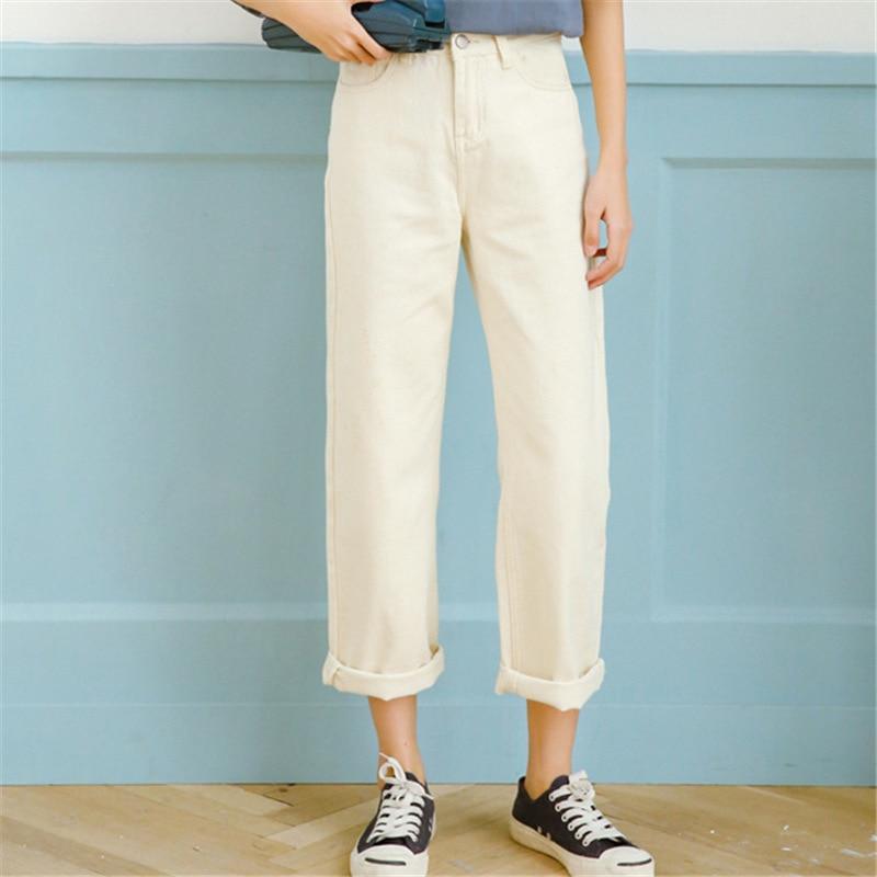 Amo She <font><b>Ivory</b></font> Women Ripped <font><b>Jeans</b></font> High Waist Wide Leg Pants Lady Girls Casual Loose Trousers High Street Style Straight Trousers