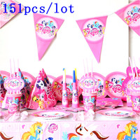 151pcs Lot Party Supplies My Little Pony Theme Set Children S Birthday Party Supplies Various Tableware