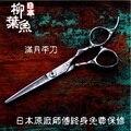 Envío rápido! profesional 5.5 / 6 / 6.5 pulgadas de acero VG10 más alta calidad del pelo corte tijeras de peluquería barber salon tijeras