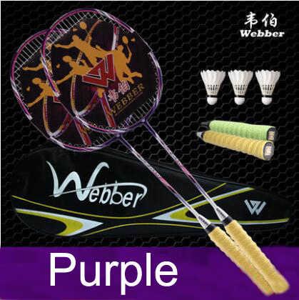 Professional badminton racket 2pcs carbon fiber rackets with 3 shuttlecock and 1 backpack badminton racquet set