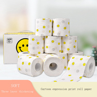 12 Roll 3 Ply Cute Cartoon Smiling Face Printed WC Bath Funny Toilet Paper Tissue Bathroom Supplies Rolling Paper