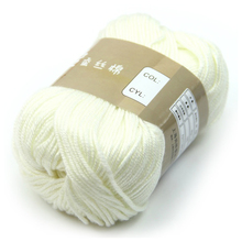 TFBC-Mommy love High Quality 1 Skein 50g Hot Soft Yarn Knitting Natural Silk Cotton Baby Sweater, 9 Colors