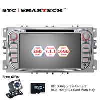 SMARTECH 2 Din Android 7 1 2 OS Car DVD Player GPS Navigation For FORD FOCUS