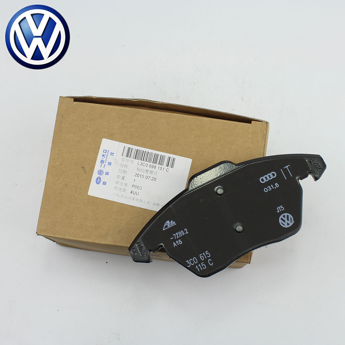 Rear OEM Brake Pads L3C0 698 151 C For VW Passat CC/NF Golf MK6 Passat B6/B7 набор автомобильных экранов trokot для vw passat b7 2010 2014 на передние двери tr0408 01