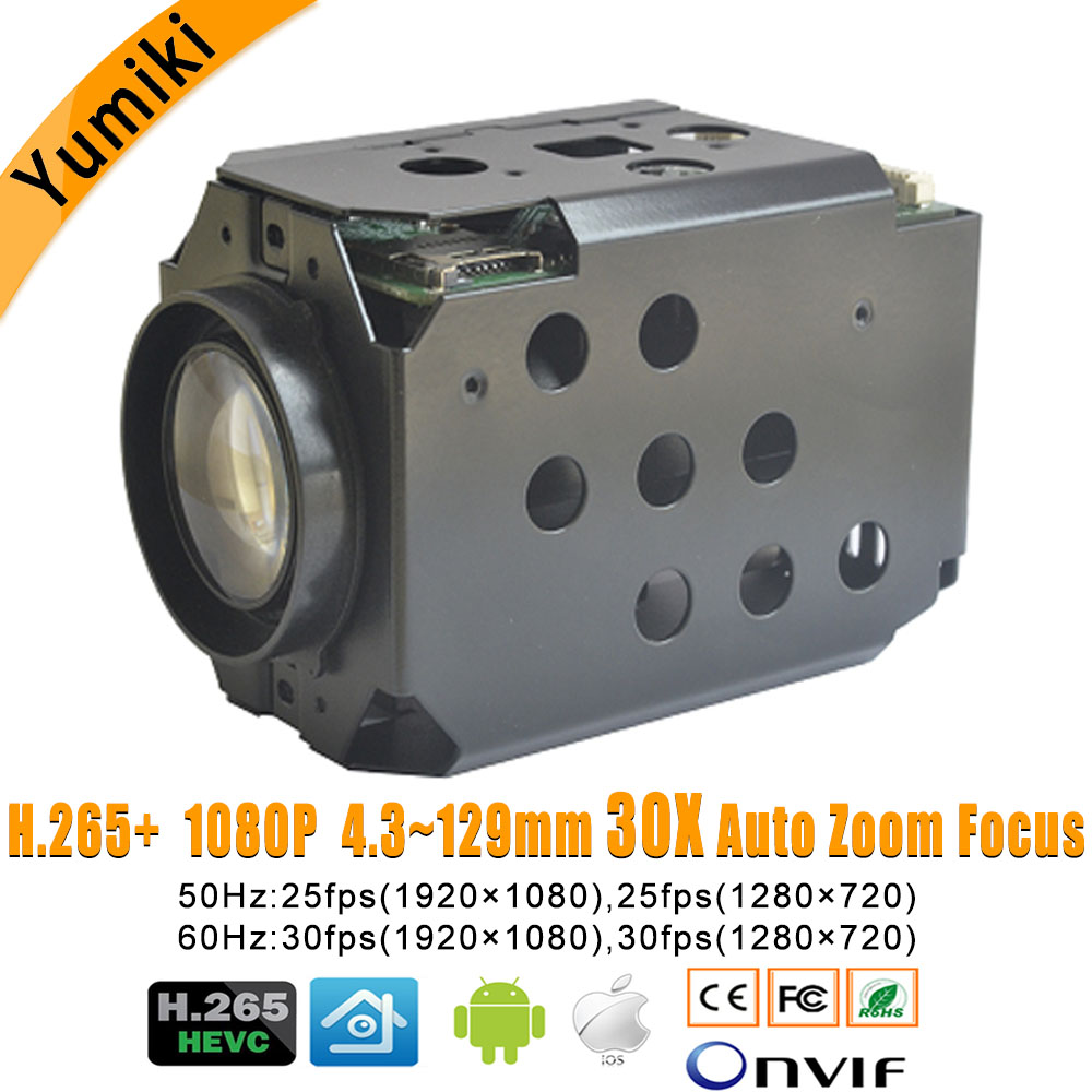 H.265+ 1080P IP camera board module Hi3516D+1/2.8