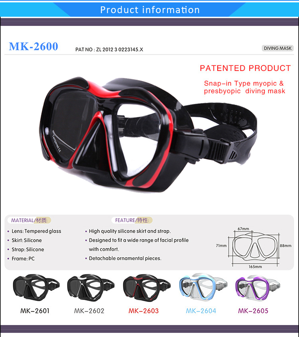 MK2600-1