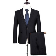 (Jackets+Pants ) Men Business Wool Suit Brand Formal Slim Fit Brand Casual Suits Wedding Party Blazer Costume Homme SL-E543-544