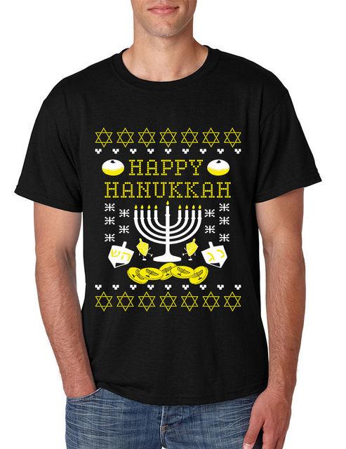 Shirt Making Websites Men S Best Friend Hy Hanukkah Menorah Jewish Shirts For Short Sleeve Gift