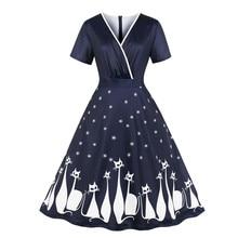 Cat Print Prom Dress