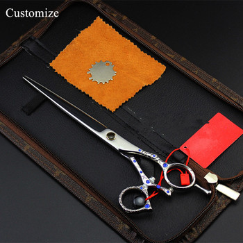 Customize upscale japan 8 inch Rotation Pet dog grooming hair scissors cutting barber makas pet cut shears hairdressing scissors