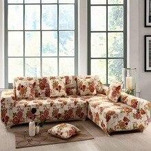 Накидка для дивана l Slipcover