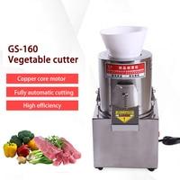 LISM160 Vegetable Chopped machine 400W Shredding Machine Vegetable Cutter Machine For Radish/Onion/Ginger/Garlic/Eggplant/Potato
