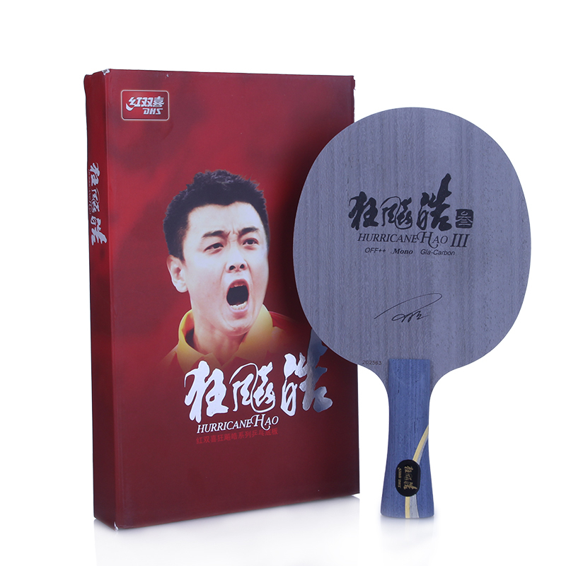 DHS Hurricane HAO 3 (Wang Hao 3) Table Tennis Blade (4+1 Glass Carbon) Racket Ping Pong Bat original dhs hurricane hao 3 table tennis blade carbon blade table tennis racket racquet sports indoor sports wang hao use