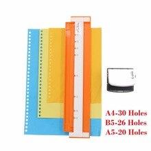 30   hole Puncher A4, B5 (26 หลุม), A5 (20 หลุม) กระดาษ Punch Hole Punch Handmade กระดาษหลวมเจาะ