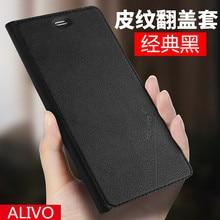hot deal buy xiaomi mi a1 case cover xiaomi mi 5x high quality matte pu leather phone cases for xiaomi mi5x xiaomi mia1 #003