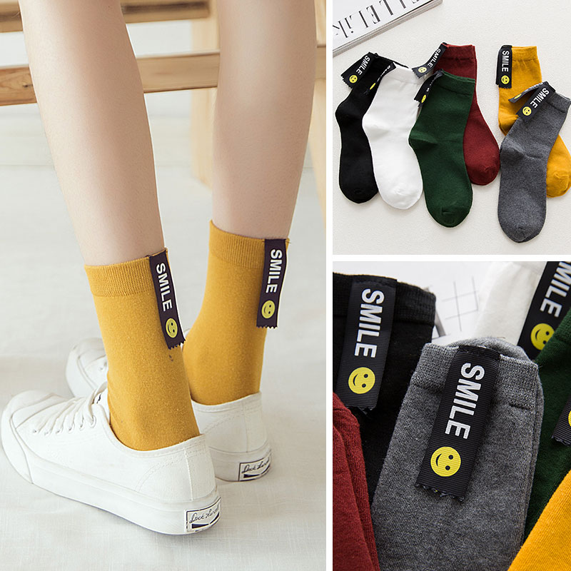 followed by primer lovers letters smiling face label couples socks cotton soks for men and women In the pure color couple soxs