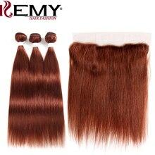 100% 13*4 人毛は織物非 -レミーヘアエクステンション