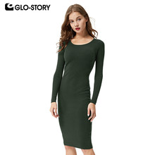 03946168472db Popular Story of O Dress-Buy Cheap Story of O Dress lots from China ...