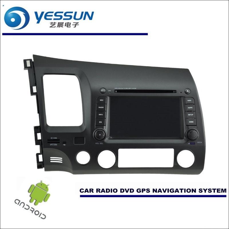 Honda Civic 2019 Indash Navigation Android System: YESSUN Car Android Navigation System For Honda CIVIC 2006