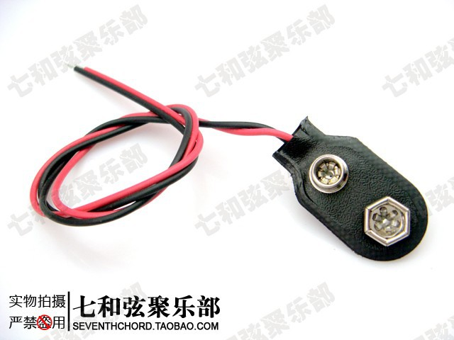 9 Volt Battery Cable