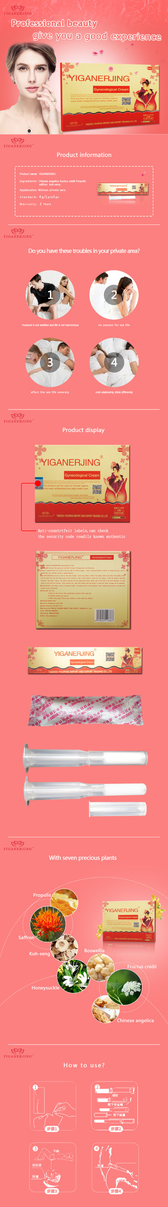 5pcs=1box Ytiganerjing Shrinking Gynecology Kill Bacteria Anti-inflammation Care Gel Lubricant Beauty & Health